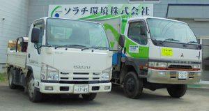 パワーゲート付トラック